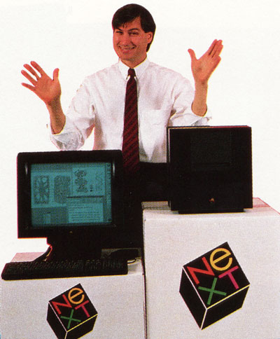 The NeXT Computer Cube is Introduced in 1988